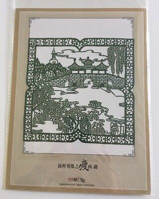 Chinese Paper Cut Picture Water Garden Temple Design Beautiful Dark Green