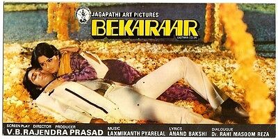 India Bollywood 1983 Bekaraar press book Sanjay Dutt Padmini Kolhapure