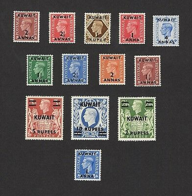 Kuwait 1948-50 collection MH