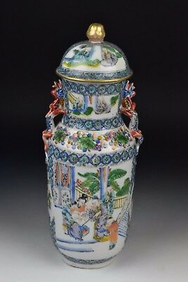 Antique 19th Century Chinese Famille Rose Porcelain Covered Urn