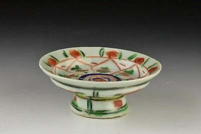 Antique 16th Cent Ming Dynasty Chinese Porcelain Footed Dish