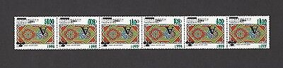 Tajikstan 1997 provisionals strip of 6 with INVERTED OVERPRINTS MNH