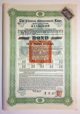 CHINA: Chinese Government Loan, Bond for 50 Pounds, 1925