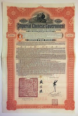 CHINA: 5 % Hukuang Railways Sinking Fund Gold Loan of 1911, Bond for 100 Pounds