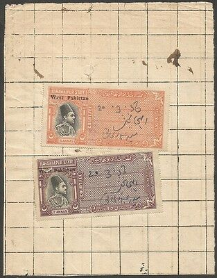 Bahawalpur State overprinted WEST PAKISTAN Court Fees x 3 on document