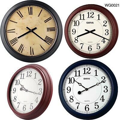 "23"" Classic Oversized Gallery Large Numerals Finest Made Heavy Metal Wall Clock"
