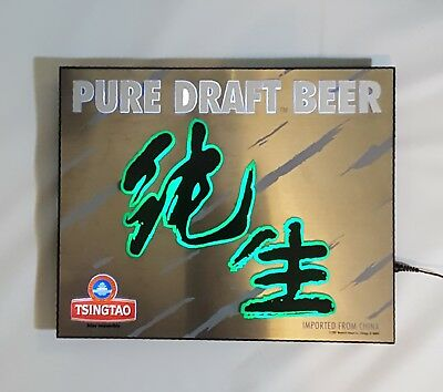 """Pre Owned TsingTao """"Pure Draft Beer"""" Bar Sign Light Up Promo Sign"""