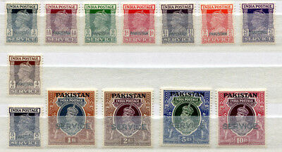 Pakistan Set of 13 mint MNH 'SERVICE' stamps issued 1947-49 - FREE UK POSTAGE