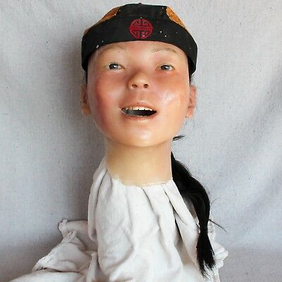Antique Wax Museum Head Young Chinese Boy Braided Hair Queue Hat Mannequin
