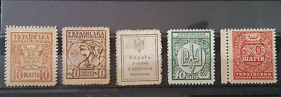 Russia.Ukraine First Issue Currency Stamps