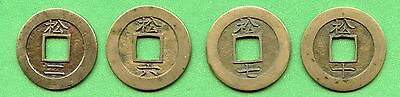 Korea Seed Coin   Song  Bottom- 2      Price For One Coin