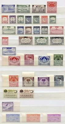 Pakistan Set of 36 mint MNH stamps issued 1948-57 - FREE UK POSTAGE
