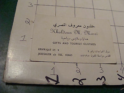 vintage ISRAEL paper -  business card - KHALDOUN M. MASRI gifts & tourists cloth