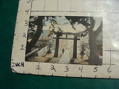 "vintage postcard of THE STONE GATE OF ""SUWA"" SHRINE, NAGASAKI. pre war"