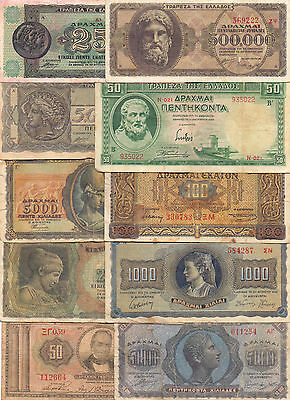 Lot#3 - 10 different Greek banknotes!!!