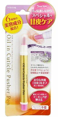 Japan Beauty World Oil in Cuticle Pusher Pen Cuticle Remover Nail Care 甘皮美甲笔