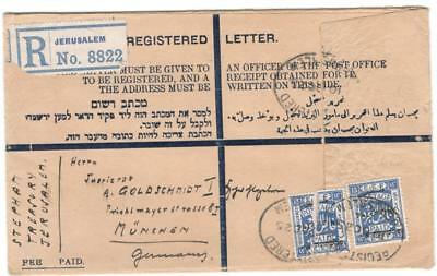 cover117 Palestine 1925 Formula Reg envelope to Germnay with 13m x 2 (one damage