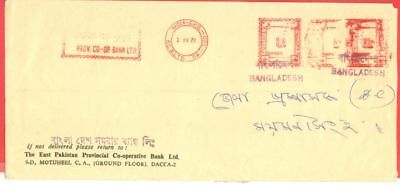 Bangladesh Hand Overprint on Pakistan METER Cover from Dacca 3.4.72