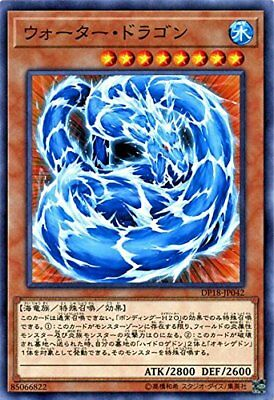 Yu-Gi-Oh Yugioh Card DP18-JP042 Water Dragon Common