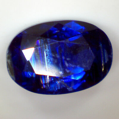 CYANITE DISTHÈNE facetté ovale 8,6 x 6,0 x 4,1 mm 1,76 carat - Saphirboutique