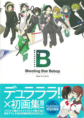 """shooting Star Bebop: Side Durarara!"" 2011 Pb Ed Nf Art Of Cowboy Bebop Anime"