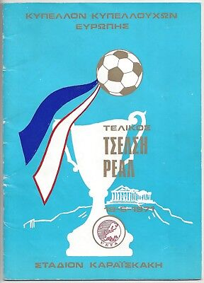 Chelsea v Real Madrid, 1971 European Cup Winners Cup Match Program