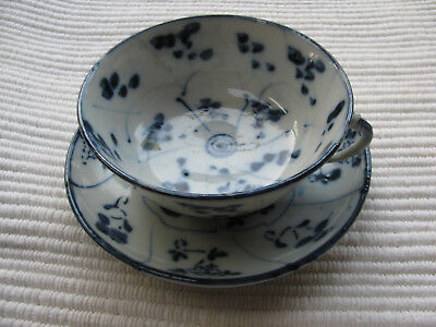 Antique Blue & White Chinese Export Cup & Saucer