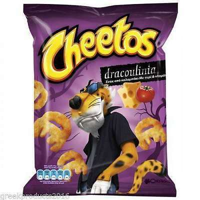 4 x GREEK TASTY Cheetos Dracoulinia Snacks d