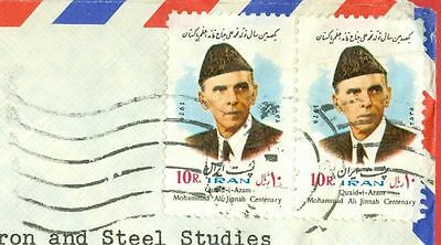 Middle East Persia Topic JINNAH Pakistan Pair used on cover to USA