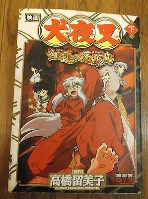 InuYasha Comic Movie Book Fire on the Mystic Island Vol. 2 Ge Japan Japanese