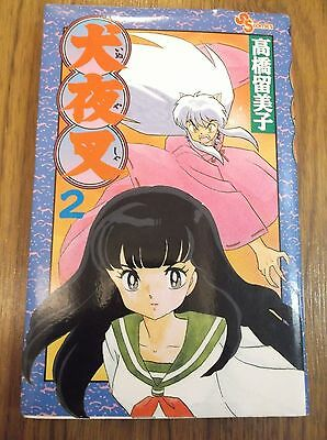 InuYasha Comic Book Japan Japanese Manga Vol. 2 US Seller Free Shipping