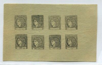 CORRIENTES ARGENTINA rare EARLY old OFFICIAL 1879 REPRINT STAMPS PANE # 57078