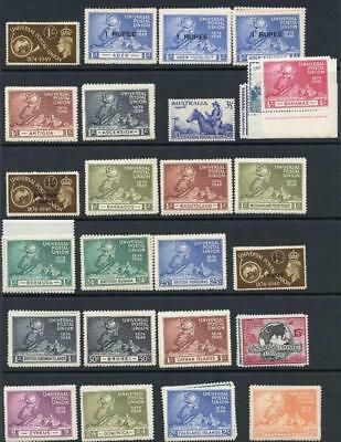 1949 UPU C'wealth Omnibus complete set (bar 1) MM 75th Anniv of UPU MLH/MNH/MM