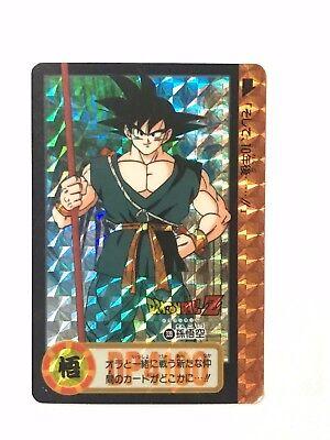 Dragon Ball Z  Hondan Part 25 Carddass Card Reverse Prism  339 Japan Dbz