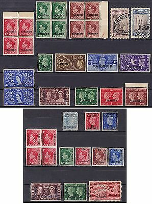 British Empire - Tangier and Morocco Agencies - 1930's and 40's - Collection