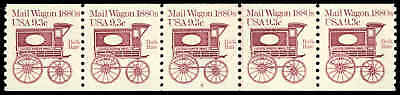 US #1903-Pl. 5  9.3¢ Mail Wagon PS5 PNC5, blunt perf UL, VF NH MNH