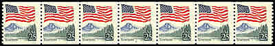 """US #2280-Pl. 9  25¢ Yosemite """"Gray Trees"""" color variety PS7 PNC7 Fine+ NH MNH"""