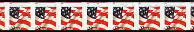 US #3632-Pl. 8888  37¢ Flag PS7 PNC7, F-VF NH MNH, plate # 100% at top