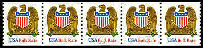 US #2603b-Pl. 22222 (10¢) Eagle with extra 1, PS5 PNC5 tagged error, VF NH MNH