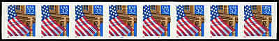 """US #2915A-9999+9 32¢ Flag PS/8, brown """"9"""" shifted 1 stamp to the right VF NH MNH"""