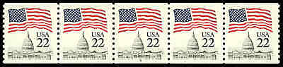 US #2115b-Pl. 8  22¢ Flag PS5, XF NH MNH, wide and tall block tagging (fl31554)