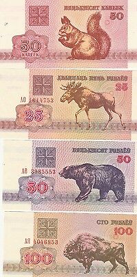 Belarus 4  Beautiful Uncirculated Notes     Animals