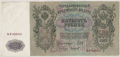 1912 Russia 500 Roubles Note***Collectors***