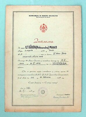 Fnrj Yugoslavia - Yugoslav Army - Diploma Reserve Officers School Communication