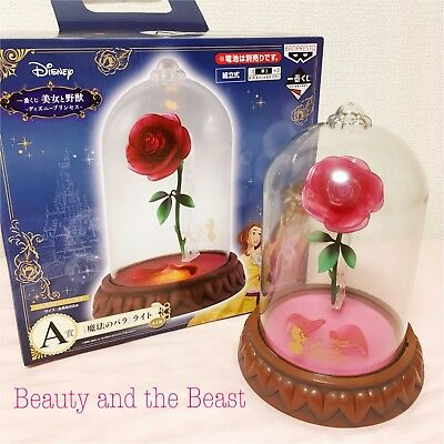 Disney Beauty and the Beast Magical Rose Light Magic Lamp Ichiban kuji A Prize
