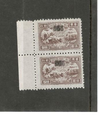 c90 China East China 1949 $5 double overprint in unused pair SG EC325