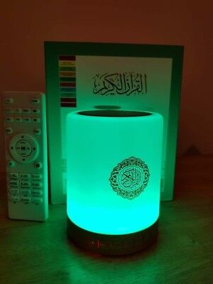 **Special Offer** Islamic Gift Portable LED Quran Speaker Lamp Bluetooth (UK)