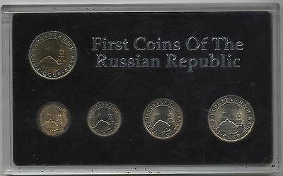 Scarce First Coins Of The Russian Republic***Collectors***