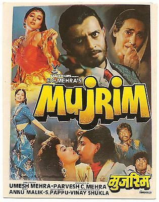 India Bollywood 1989 Mujrim Press Book Mithun Chakraborty Madhuri Dixit