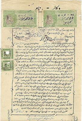 Bahawalpur State Court Fee & Revenue stamps on document